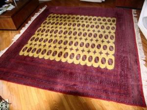 Bokara Oriental Rug